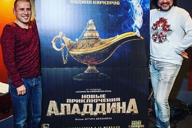 Несколько дней до премьеры «Новых приключений Аладдина»