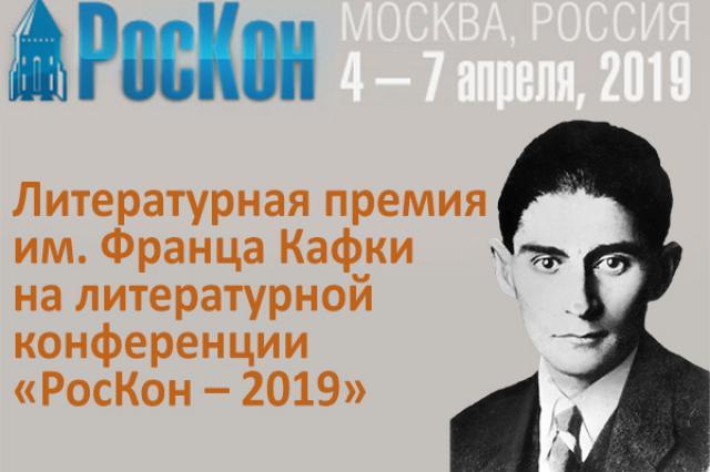 Утверждено положение о медали к 220-летию Пушкина