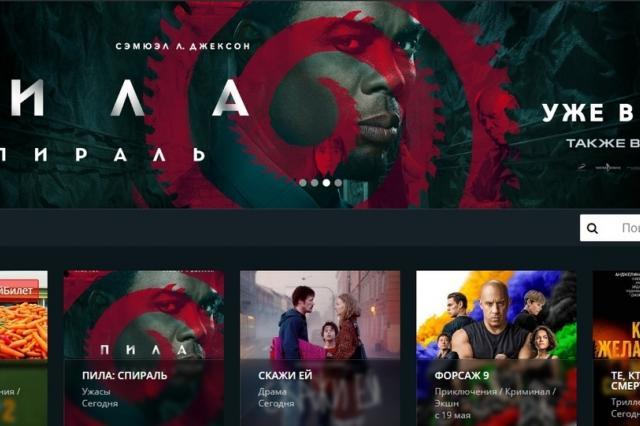 Летние кинотеатры «КАРО» открыли  сезон новой площадкой