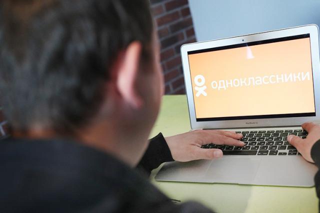 Плейлист новогоднего эфира на «Первом» выберут в «Одноклассниках»