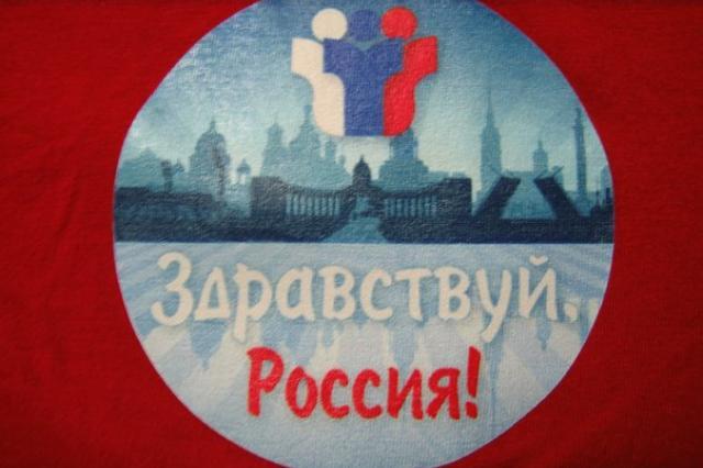 «Здравствуй, Россия!»: Москва, Санкт-Петербург и Казань встречают молодых соотечественников из-за рубежа