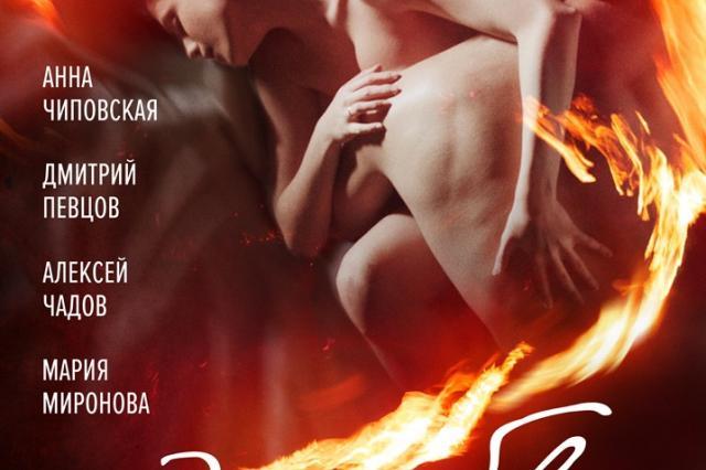 Новый фильм Владимира Бортко «О любви»