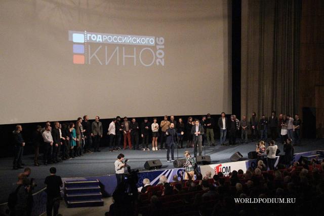 Кинокомпании России безвозмездно получат поддержку от государства