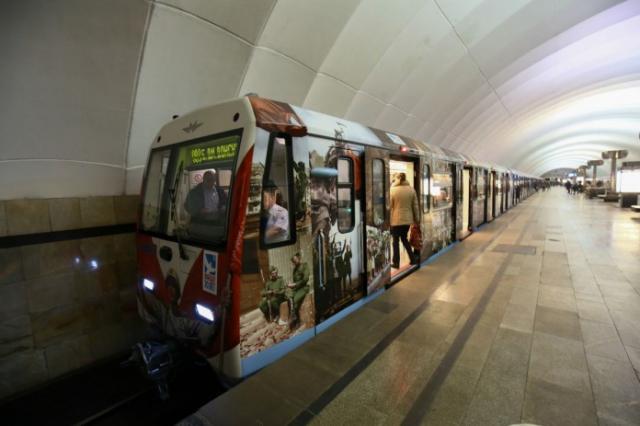 Запуск поезда метро, посвященного Году российского кино, состоится 24 марта