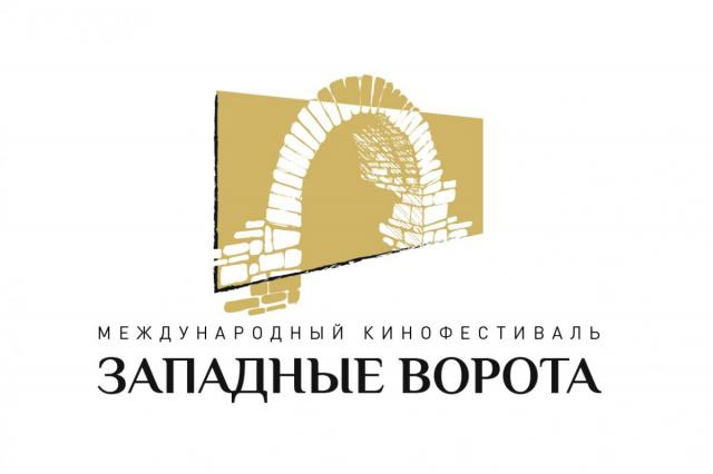 Пскове пройдет международный кинофестиваль «Западные ворота»