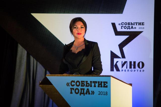 Журнал «КиноРепортер» вновь вручит престижную премию «Событие года»