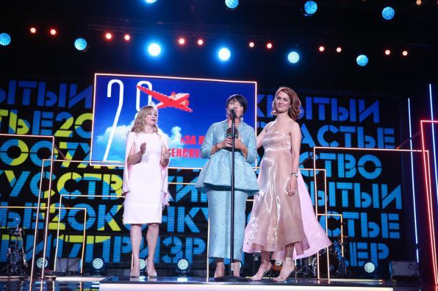 """Призеры 28-го фестиваля """"Кинотавр"""""""