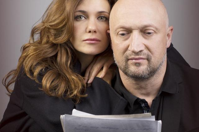 Екатерина Климова и Гоша Куценко в спектакле «Love Letters»