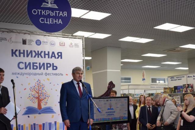 """Книги авторов писательской организации были представлены на фестивале """"Книжная Сибирь"""""""