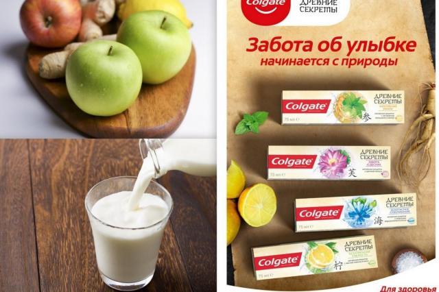 Четыре полезных продукта для здоровья зубов и десен, которые доступны для всех