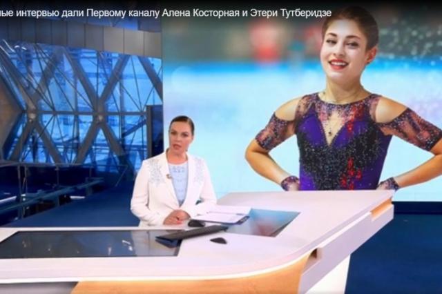 Алена Косторная вернулась в группу тренера Этери Тутберидзе