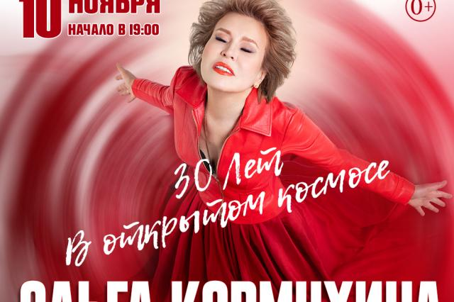 Ольга Кормухина готовится к выходу в открытый космос