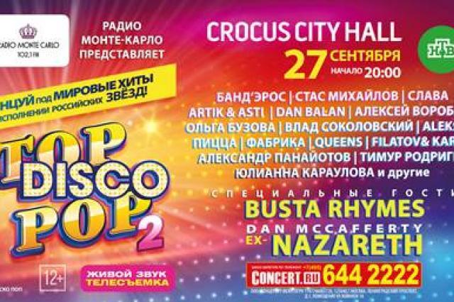 Шоу TOP DISCO POP-2