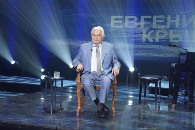 «Прекрасное далёко, не будь ко мне жестоко…» На 86-ом году ушёл из жизни Евгений Крылатов