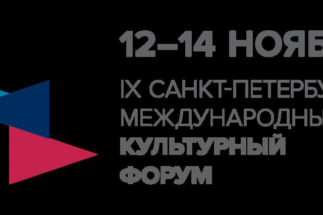 """О чем говорили на открытом лектории """"Культура 2.0"""" в Чебоксарах"""