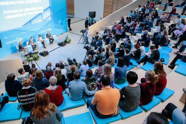 Cпикеры Открытого лектория обсудили технологии в культуре на онлайн-дискуссиях