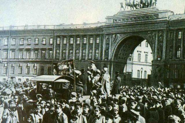 «Культура в революции. Революция в культуре. 1917-2017»