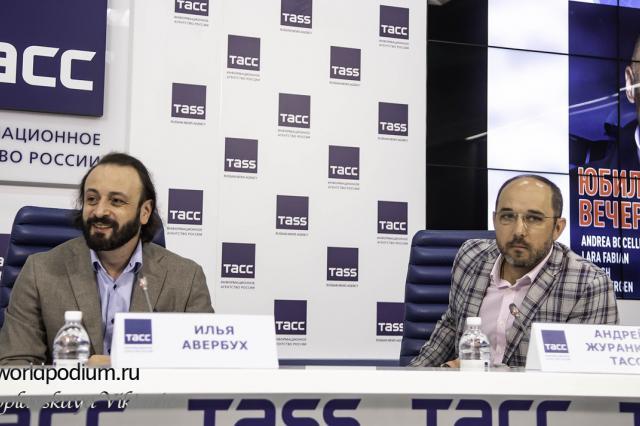 Петербургский культурный форум открыл аккредитацию СМИ