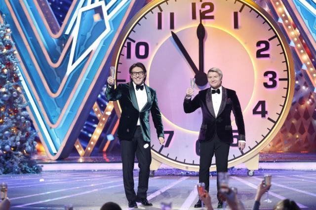 """Встречаем 2021 год с телеканалом """"Россия"""": «Новогодний парад звёзд»"""