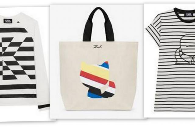 Karl Lagerfeld презентовал капсулу Karl Stripes Pre-Fall 2018
