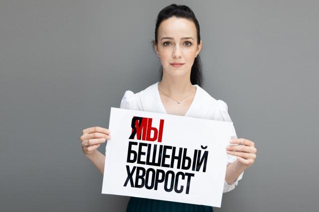 Премьера спектакля «Бешеный хворост» на сцене Московского театра «Школа современной пьесы»