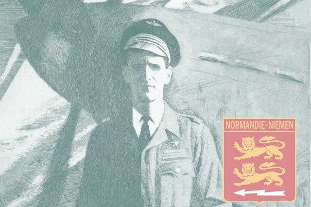 «От Нормандии до Немана»