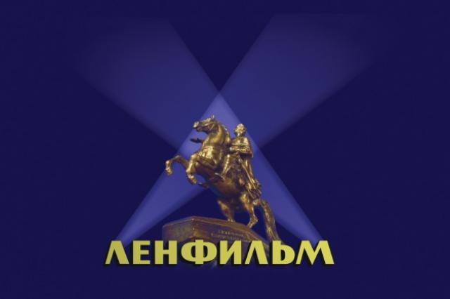 «Ленфильм» едет в Якутию