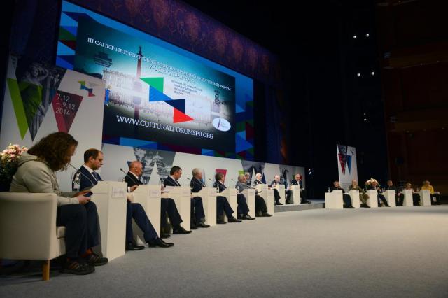 В рамках Петербургского культурного форума пройдет богатая фестивальная программа