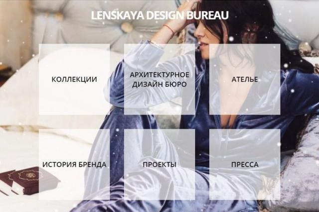 Lenskaya Design Bureau на Неделе Моды в Москве