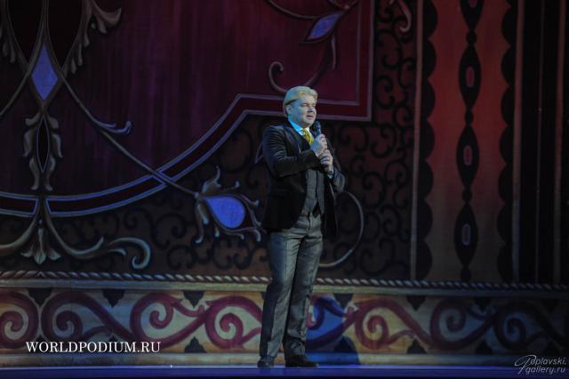 Выставка фотографий и личных костюмов к юбилею Народного артиста России Андриса Лиепы «FIFTY FIVE»