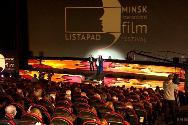 Кинофестиваль «Лістапад» объявил конкурсную программу