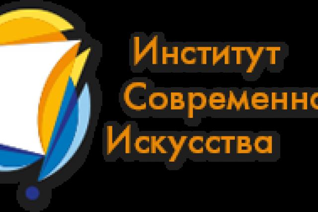 В ИСИ пройдет Межвузовская студенческая научно-практическая конференция