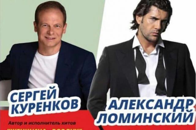 Концерт Александра Ломинского! Впервые в Саратове!