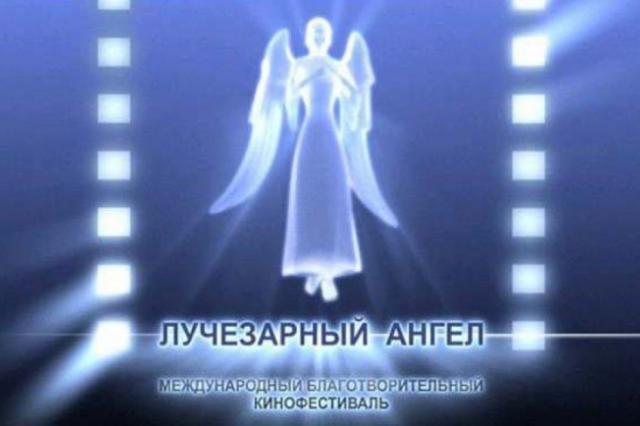 «Лучезарный ангел» порадует детей в дни школьных каникул