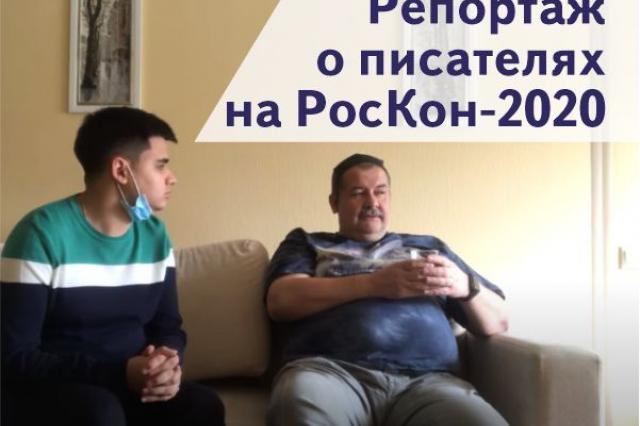 """Сергей Лукьяненко получил награду """"Меч Фэндома"""""""