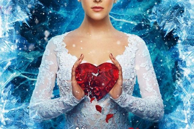 Признайся в любви с экрана кинотеатра  вместе с героями фильма «Лёд 2»