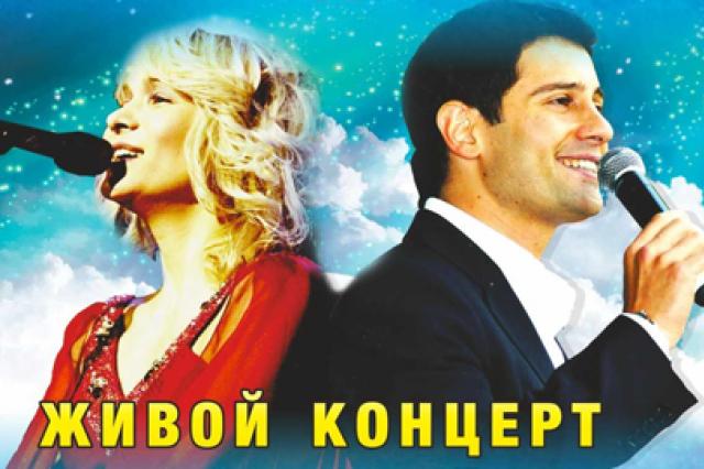 Концерт Антона и Виктории Макарских «Живой концерт на Бис!»