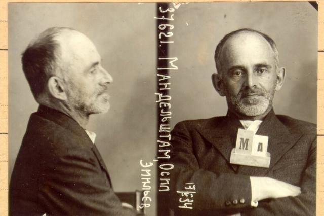 С паблик-тока Российского еврейского конгресса начнется программа торжеств к 130-летию Осипа Мандельштама