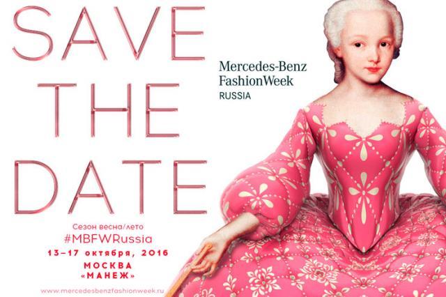 Русское Арт-наследие - интеграция в актуальное модное пространство