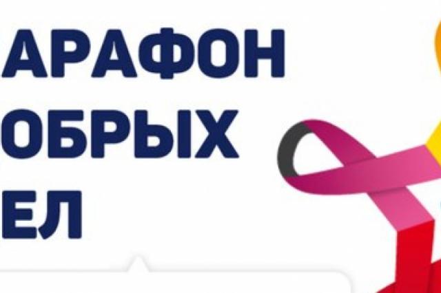 В ОП РФ наградили победительницу #МарафонДобрыхДел