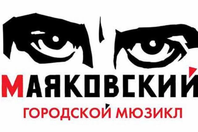 Маяковский и Северянин устроят поэтический баттл в московском метро