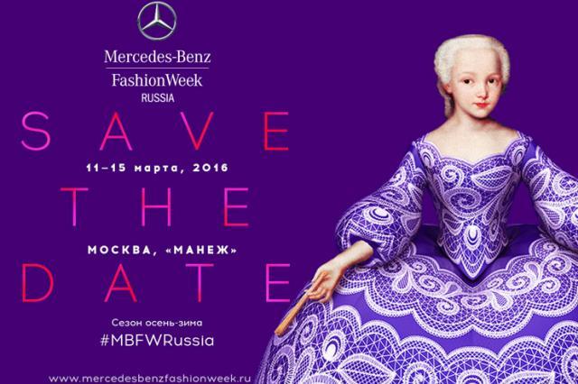 Прямая трансляция с подиумов Mercedes-Benz Fashion Week Russia на сайте World Podium!