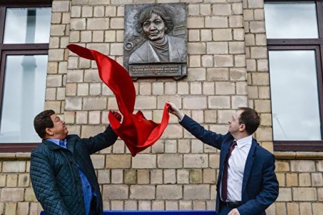 Мемориальную доску режиссеру Лиозновой открыли на студии им. Горького