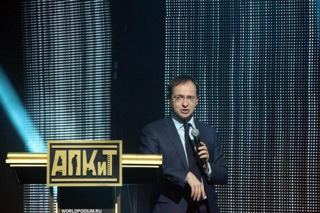 Министр культуры России Владимир Мединский поприветствовал фестиваль «Мир русского театра»