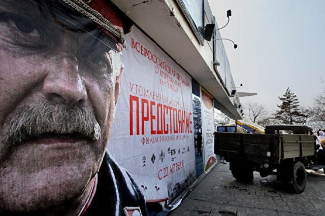 """Михалков мечтает снова выпустить на больших экранах """"Утомленные солнцем 2"""""""
