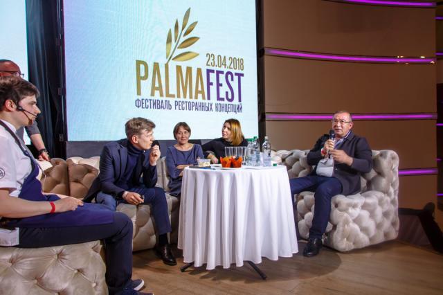 Итоги фестиваля и премии «Пальмовая ветвь 2018»