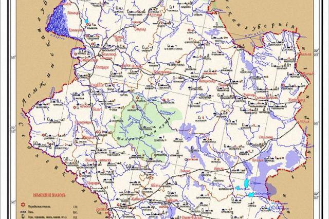 Для Минска создадут археологическую карту