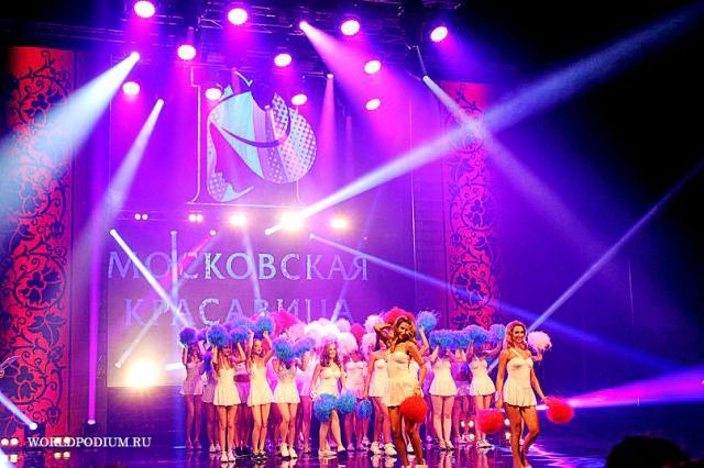 Стань «Мисс Москва 2017»! Стартовала регистрация претенденток на корону главной красавицы столицы