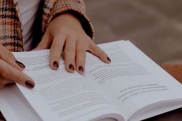 Книги, которые заставят Вас действовать!