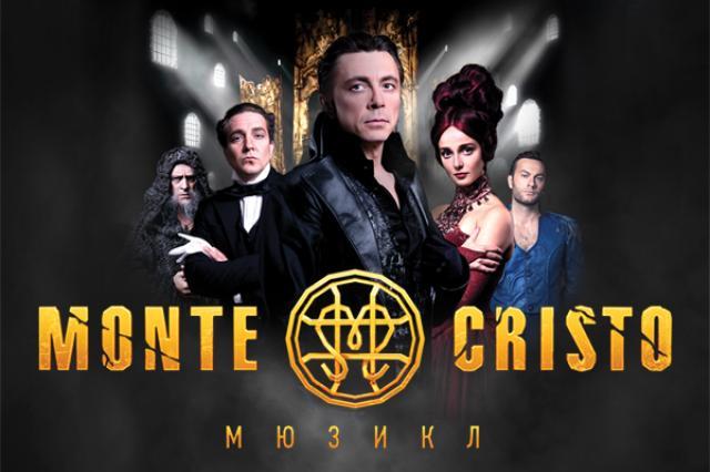 Легендарный мюзикл «Монте-Кристо» выходит в мировой кинопрокат!